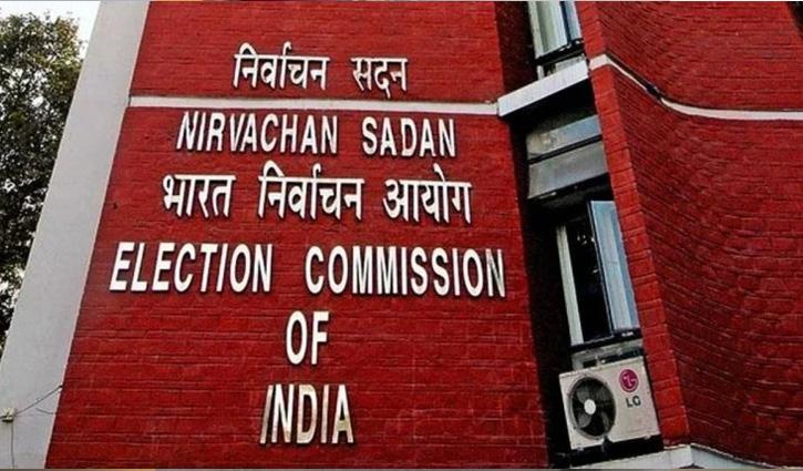 हिमाचल उपचुनाव: पार्टी और प्रत्याशियों को कोरोना नियमों का उल्लंघन करना पड़ा महंगा, चुनाव आयोग ने थमाया नोटिस