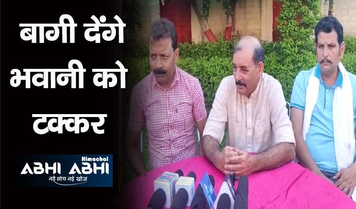 उपचुनाव: फतेहपुर कांग्रेस में बगावत , निश्वार सिंह उतरेंगे चुनावी रण में , हाईकमान को दो टूक