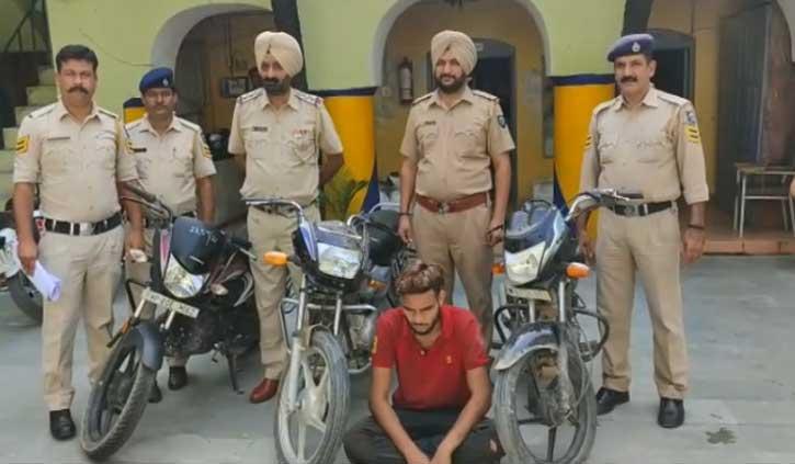 हिमाचल: बाइक चोर युवक चढ़ा पुलिस के हत्थे, तीन बाइकें भी कीं बरामद