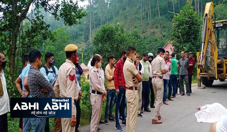 हिमाचलः घुमारवीं में जेसीबी के टायर के नीचे आने से महिला की गई जान