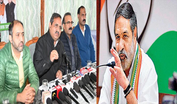 हिमाचल उपचुनाव: BJP नेता बोले-
