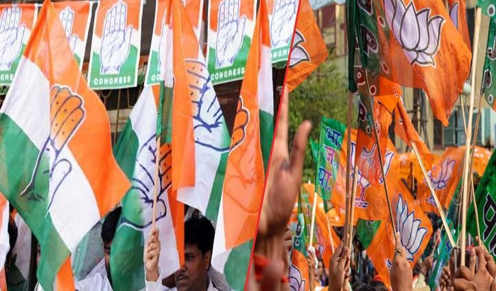 उपचुनाव: फतेहपुर में कांग्रेस और बीजेपी दोनों के लिए उम्मीदवार चुनना हुआ मुश्किल