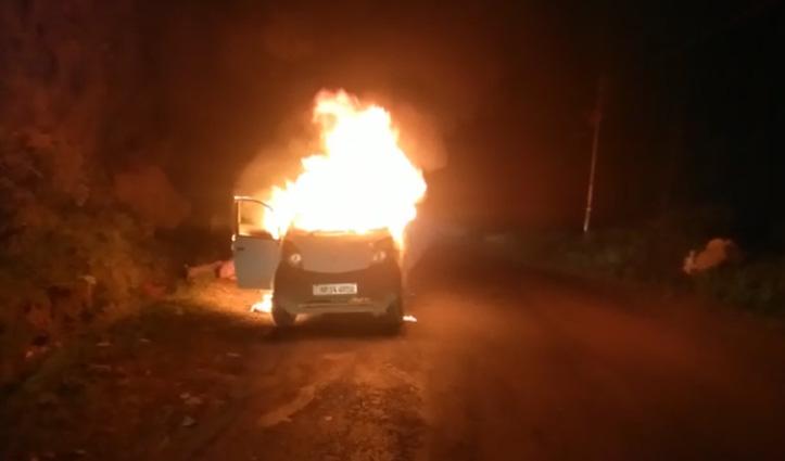 हिमाचल में यहां चलती कार में लग गई आग, चालक की ऐसी बची जान