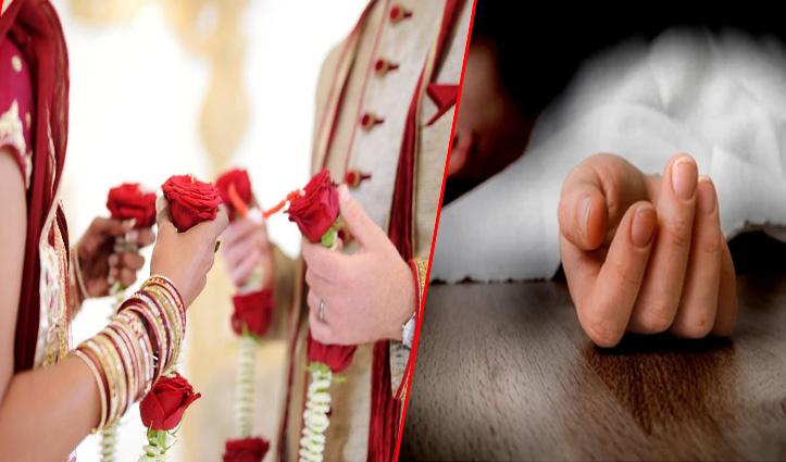 हिमाचल: शादी की खुशियां मातम में बदलीं, भाभी के स्वागत से पहले दूल्हे की बहन की गई जान