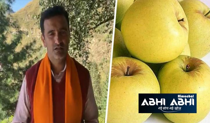 हिमाचल उपचुनाव: बागी बरागटा ने नहीं लिया नामांकन वापस, चुनाव आयोग ने थमाया सेब, दिलचस्प हुआ मुकाबला