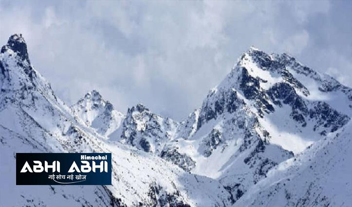 हिमाचल: छितकुल के लिए उत्तराखंड से ट्रेकिंग पर निकले 11 सदस्यीय दल में 5 की मौत