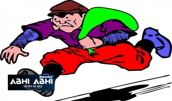 Himachal : शातिरों ने तीन घरों के तोड़े ताले, लाखों के आभूषण नकदी पर हाथ साफ