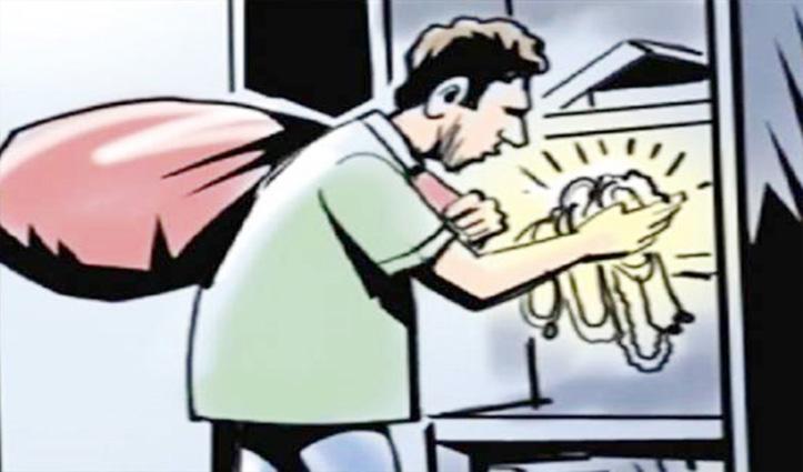 हिमाचल में चोरों का आतंक: देर रात चार घरों में एक साथ की सेंधमारी, जेवरात और नकदी लेकर फरार