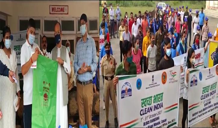 आजादी अमृत महोत्सव: क्लीन इंडिया अभियान को बीजेपी नेता सतपाल सत्ती ने दिखाई हरी झंडी