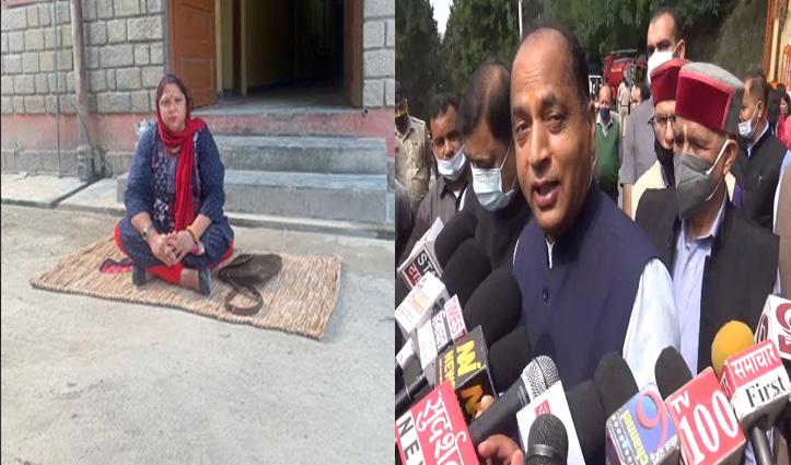 हिमाचल: मंत्री महेंद्र सिंह की बेटी के धरने से मचा बवाल, CM जयराम बोले- मामले की जानकारी नहीं