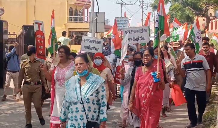 हिमाचल: बुनियादी सुविधाओं की बदहाली पर कांग्रेस का धरना, 30 दिन का अल्टीमेटम