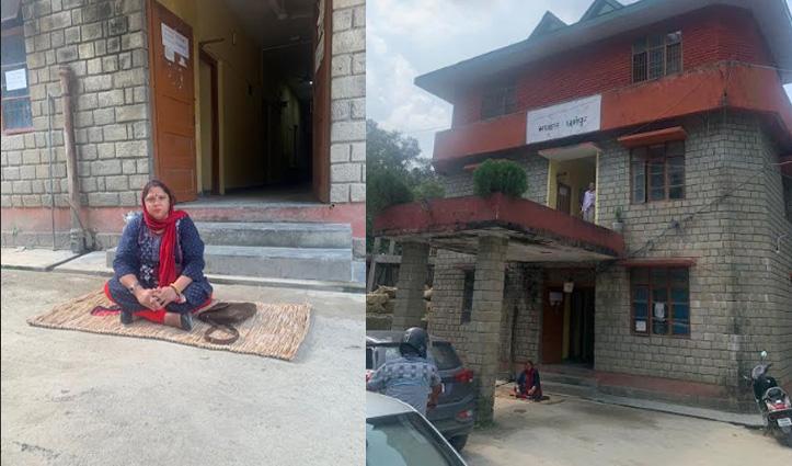 हिमाचल: जलशक्ति मंत्री महेंद्र सिंह की बेटी धरने पर बैठी, 11 करोड़ का है मामला
