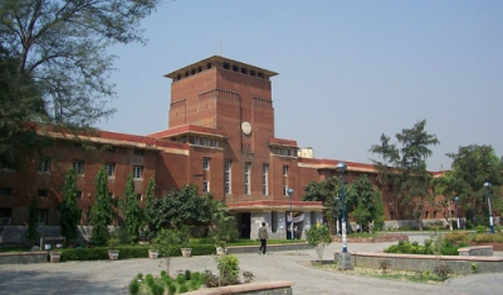 दिल्ली विश्वविद्यालय में स्पेशल कटऑफ के आधार पर शुरू हुई दाखिला प्रक्रिया
