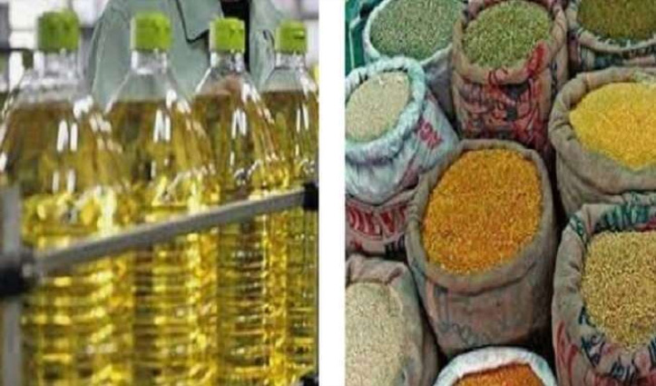 हिमाचल: दिवाली पर महंगाई का तोहफा, डिपुओं में खाद्य तेलों के बाद दालों के रेट भी बढ़ाए