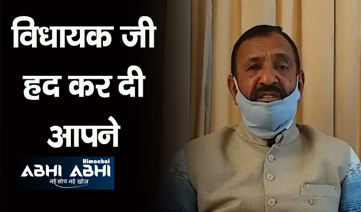 हिमाचल उपचुनाव: सीएम जयराम के सामने ये क्या बोल गए BJP विधायक