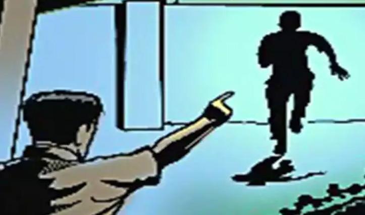 हिमाचल: चोरी का आरोपी पुलिस हिरासत से फरार, मेडिकल करवाने ले गए थे अस्पताल