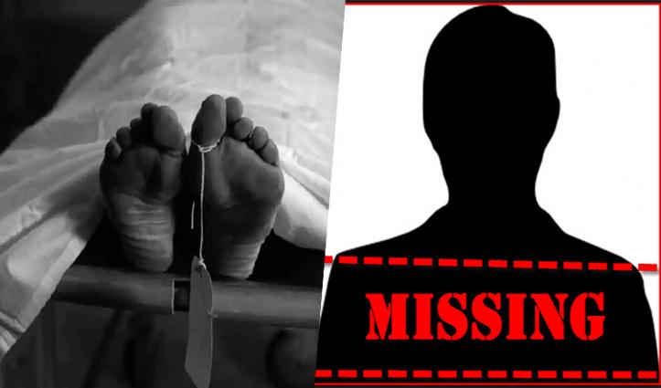 हिमाचल: घर से काम पर निकले व्यक्ति का कुछ दूर मिला शव, गले में था रस्सी का फंदा
