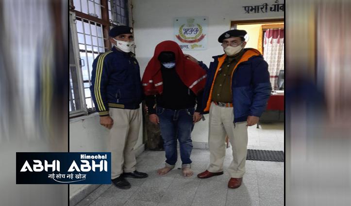 हिमाचलः होटल से हुए मोबाइल चोरी, कुल्लू पुलिस ने धरा पं बंगाल का युवक