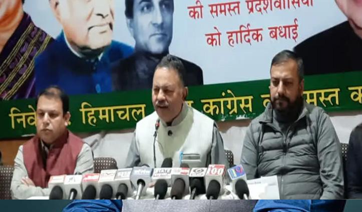 हिमाचल उपचुनाव: रावण के बाद बकासुर की एंट्री, अब कांग्रेस के नेता के बिगड़े बोल