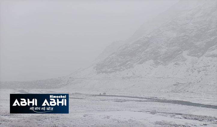 हिमाचल के पहाड़ों पर बर्फबारी , निचले इलाकों में बारिश का क्रम जारी