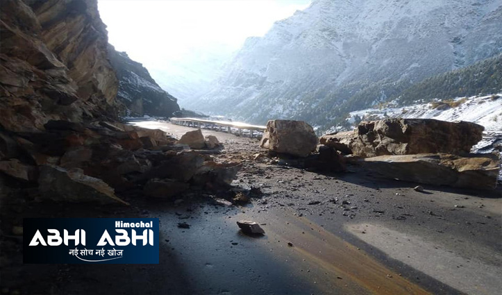 हिमाचलः मनाली- केलांग मार्ग हुआअवरुद्ध, मुलिंग पुल के पास गिरी चट्टानें