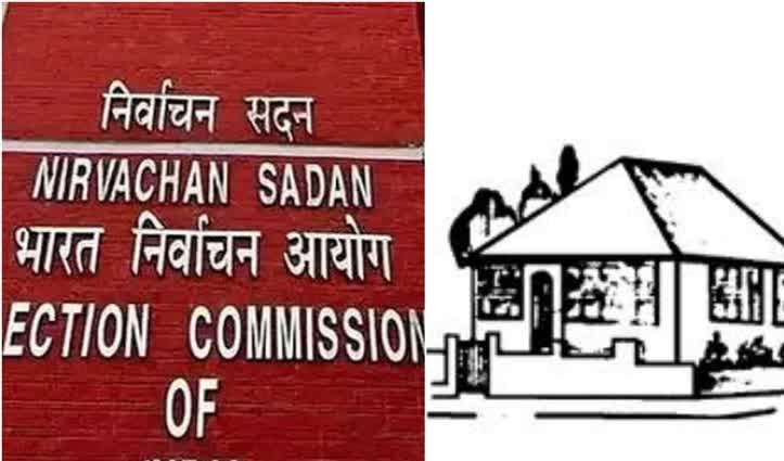 चुनाव आयोग ने किया LJP के चुनाव चिन्ह को फ्रीज, उपचुनाव में पार्टी का बिगड़ा खेल