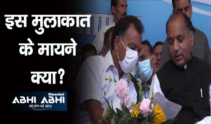मंडी सीट से प्रतिभा सिंह का नाम फाइनल होते ही CM जयराम से मिले अनिल शर्मा