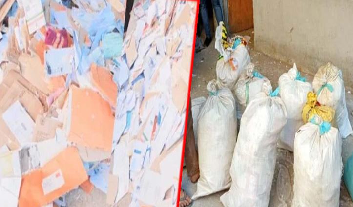 हिमाचल: महिला डाक कर्मी के घर फिर मिला चिट्ठियों का जखीरा, पढ़ें पूरा मामला