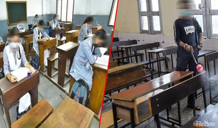 हिमाचल: इस स्कूल के 4 और छात्र, 6 शिक्षक कोरोना पॉजिटिव, अब तक 11 छात्र चपेट में आए