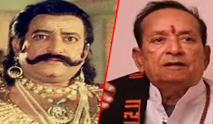 रामायण में रावण का किरदार निभाने वाले अरविंद त्रिवेदी का निधन, पीएम मोदी ने जताया शोक