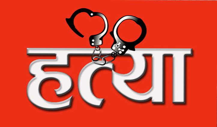 हिमाचल: घुमाने के बहाने शिमला लाकर पत्नी की कर दी हत्या, मरने से पहले खोल दी पति की पोल
