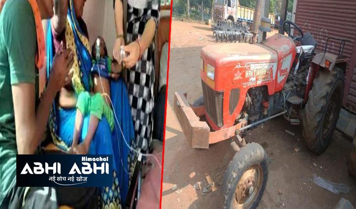 हिमाचलः ट्रैक्टर की चपेट में आई मासूम ने अस्पताल में तोड़ा दम, टैंक में डूबी अढ़ाई साल की बच्ची