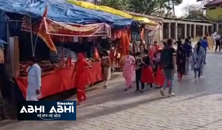 हिमाचल: खाद्य आपूर्ति विभाग ने दुकानों में दी दबिश, घटिया खाद्य वस्तुएं की नष्ट