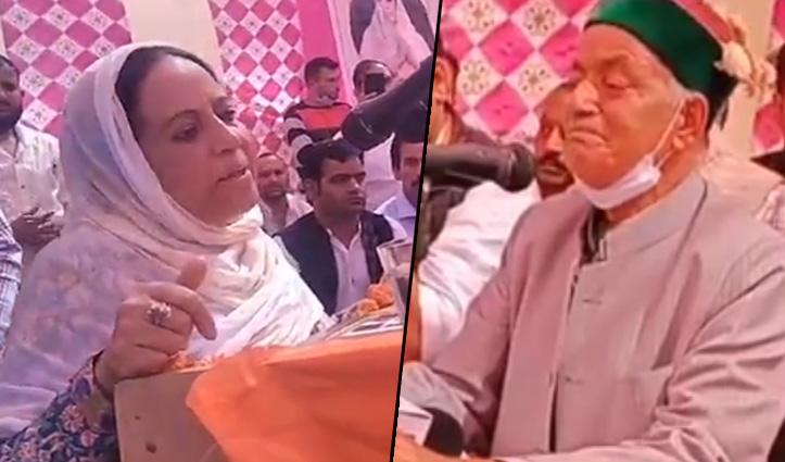 Himachal: प्रतिभा सिंह ने भरमौर में भावुक होकर मांगे वोट, वीरभद्र को याद कर फूट-फूट रोए भरमौरी