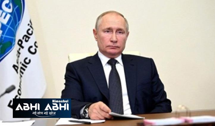 रूस के राष्ट्रपति पुतिन ने जैव विविधता के संरक्षण पर वैश्विक सहयोग का किया आह्वान