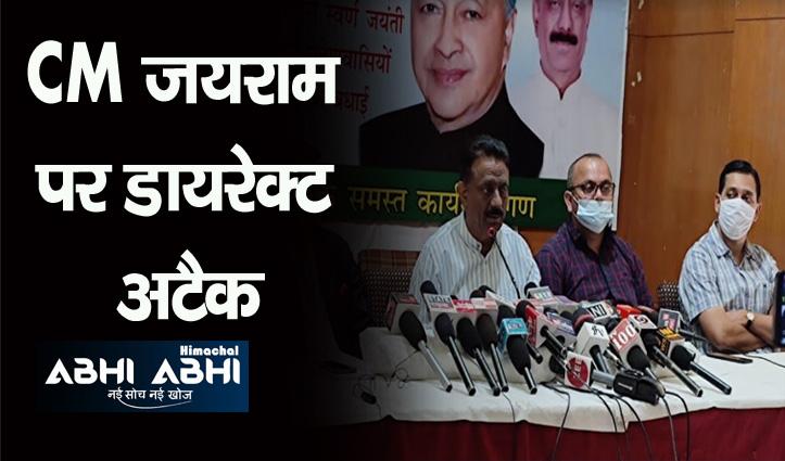 हिमाचल उपचुनाव: कुलदीप बोले- 'चुनाव परिणाम के बाद CM की कुर्सी खतरे में, चार साल में चार काम तो गिनाए