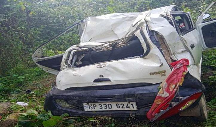हिमाचल: शादी से लौट रहे लोगों की कार खाई में गिरी, एक की गई जान; दूसरा गंभीर घायल