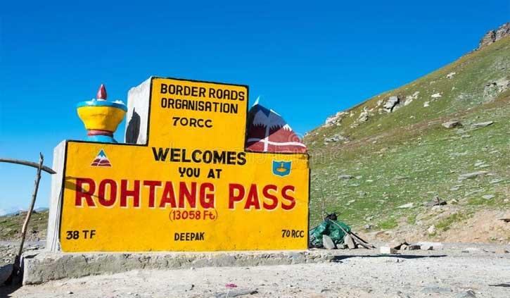 हिमाचल: रोहतांग दर्रा जाना हुआ आसान, गुलाबा व कोकसर में मोबाइल ऐप से जांचे जाएंगे परमिट