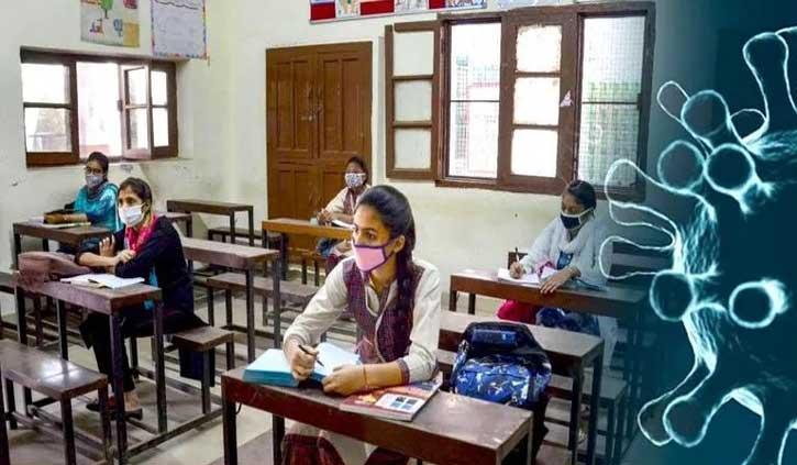 हिमाचल: छात्रों के कोरोना संक्रमित आने पर 48 घंटे के लिए बंद होगा स्कूल