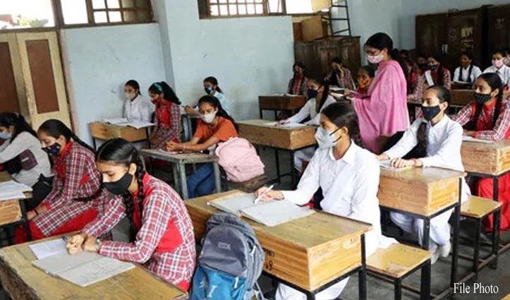 हिमाचल: स्कूलों में नियमित कक्षाओं की तैयारी, निदेशालय ने पत्र भेज की ये मांग