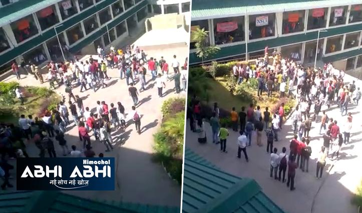 हिमाचलः नाहन कॉलेज में जमकर चले लात-घूंसे ,कई छात्रों को आई चोटें-2 गंभीर