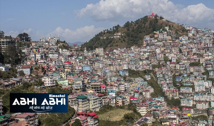 हिमाचल में अलसुबह कांपी धरती, शिमला में भूकंप के हल्के झटके महसूस किए गए