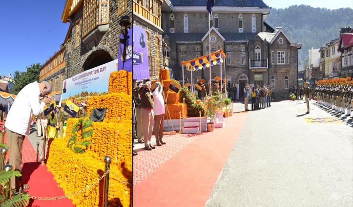 हिमाचल: पुलिस स्मृति दिवस में अर्द्धसैनिक पुलिस संगठनों और पुलिस बलों के शहीदों को किया याद