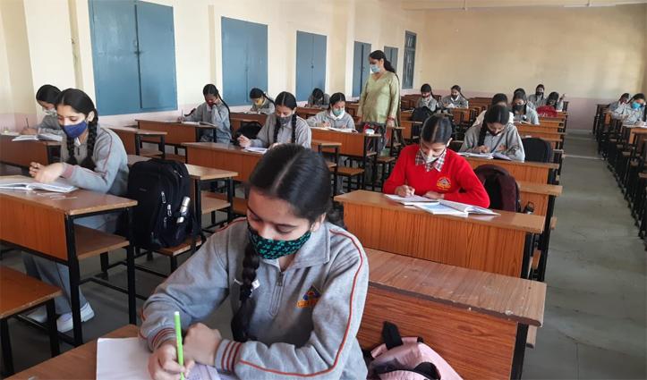 हिमाचल: 8वीं से 12वीं की आज से नियमित कक्षाएं, इन नियमों का करना होगा पालन