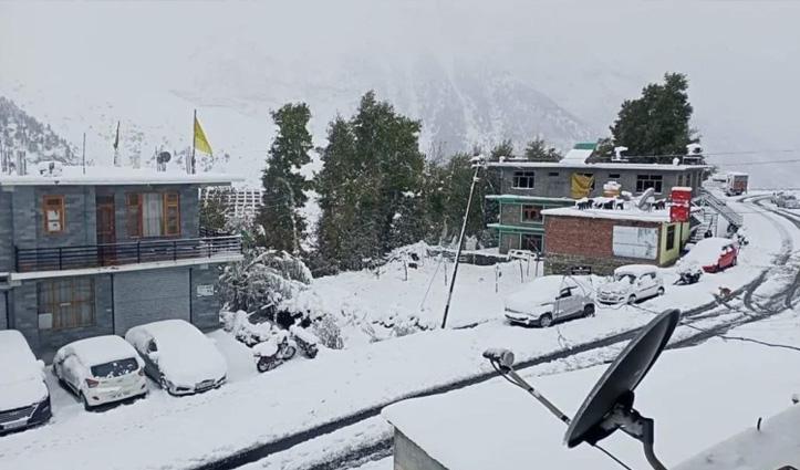 ठंड के आगोश में हिमाचल: शिमला में सीजन की पहली बर्फबारी, जाने कब तक सताएगा मौसम