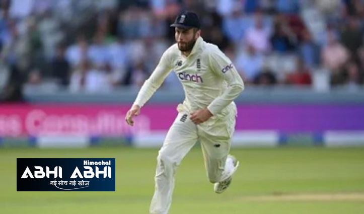 ऑस्ट्रेलिया दौरे के लिए इंग्लैंड लायंस की टीम घोषित