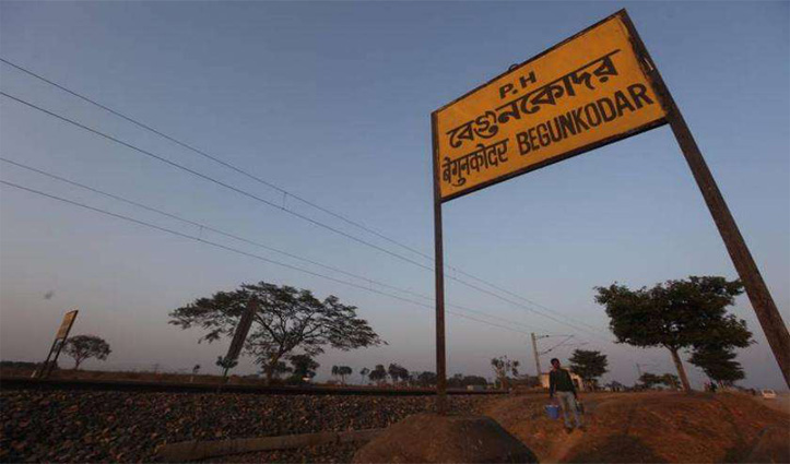 कोलकाता का बेगुन कोदार रेलवे स्टेशन 40 साल तक रहा बंद,जानिए इसके पीछे का राज