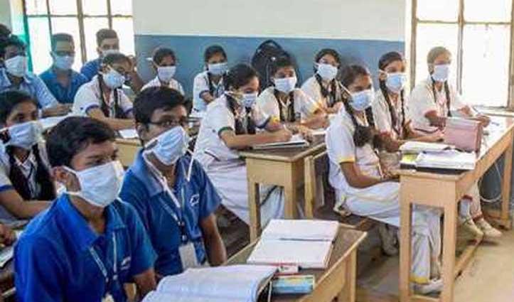 हिमाचल: पांचवीं से सातवीं कक्षा के छात्रों के लिए स्कूल खोलने को लेकर दीपावली के बाद होगा फैसला