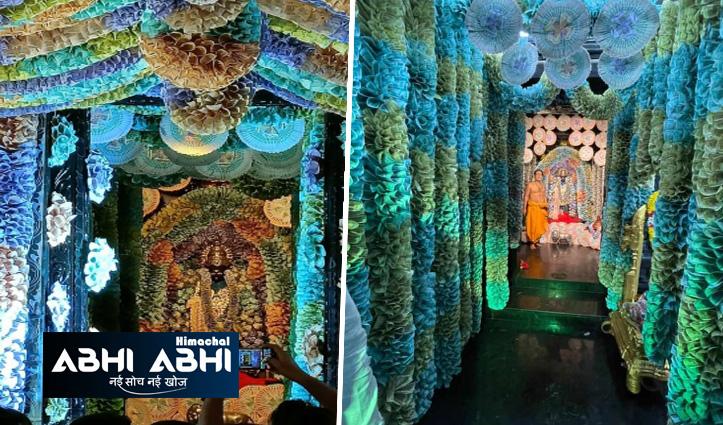 OMG!आंध्र प्रदेश का ये मंदिर फूलों से नहीं 5 करोड़ के करेंसी नोटों से सजा है, आप देखना चाहेंगे