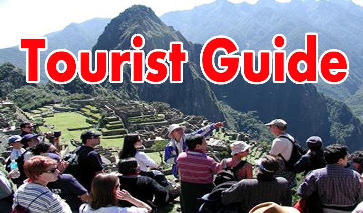 हिमाचल: यहां पर्यटन के क्षेत्र में पैसा कमाने का मिल रहा सुनहरा मौका, जल्द करें आवेदन